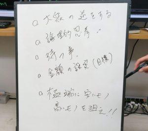 1111勉強会_2